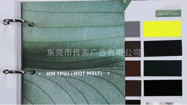 东莞印刷厂印刷的色卡样板册怎么才能得到认可