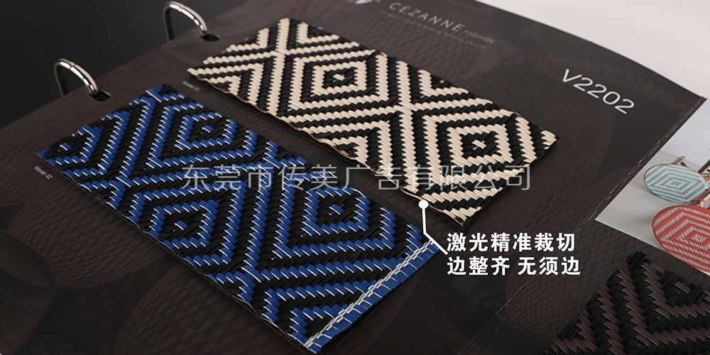 编织材料色卡