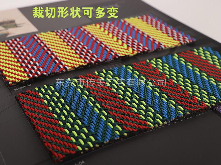 编织材色卡