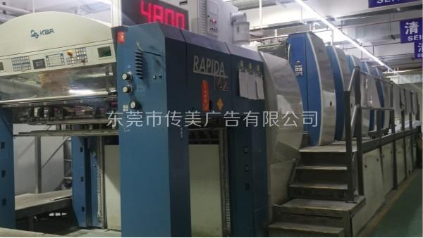东莞市印刷生产厂家细谈印刷小识