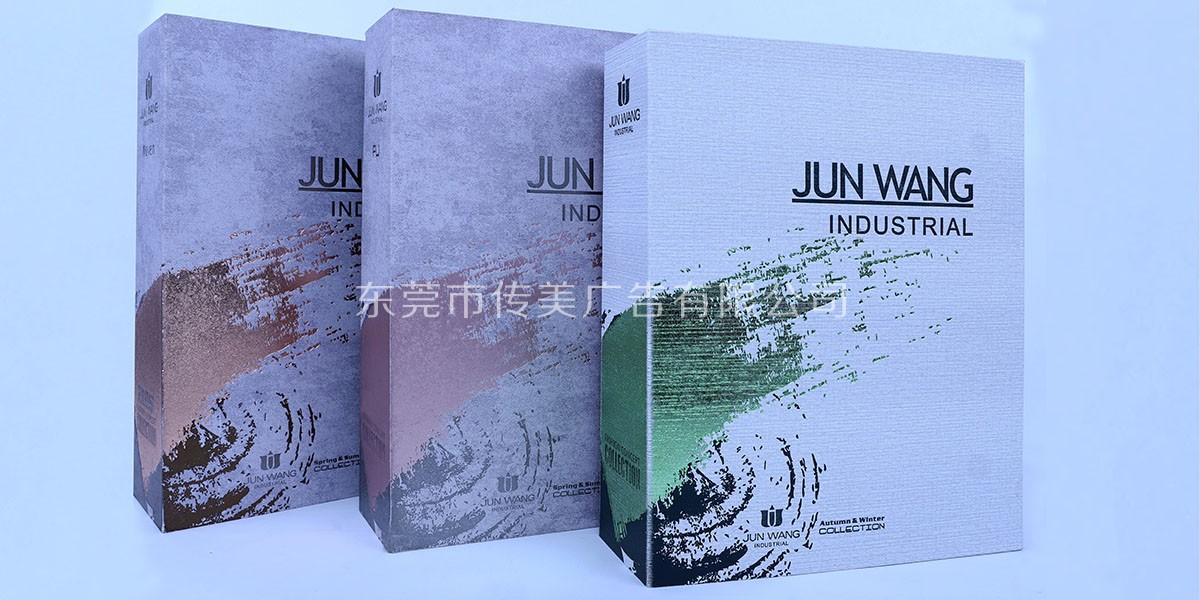 箱包纺织样板盒展示图.jpg.jpg