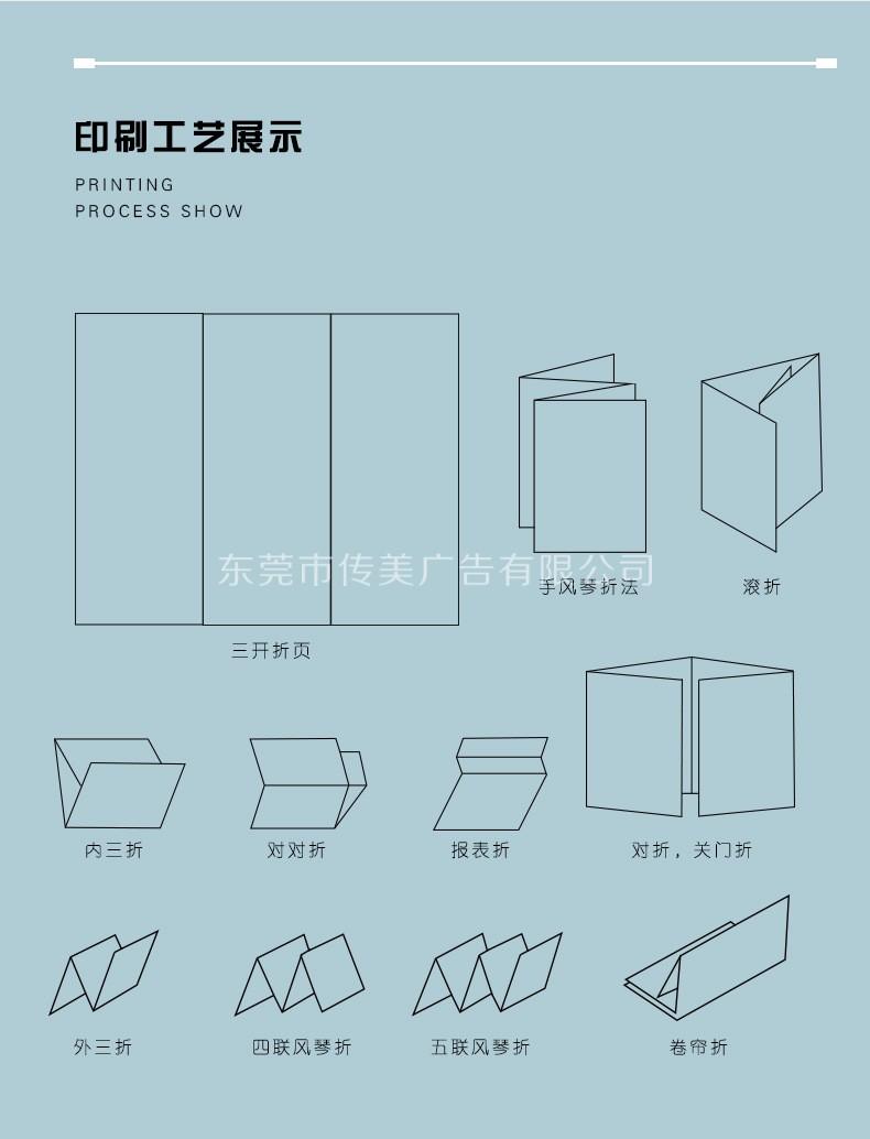 折页款式jpg