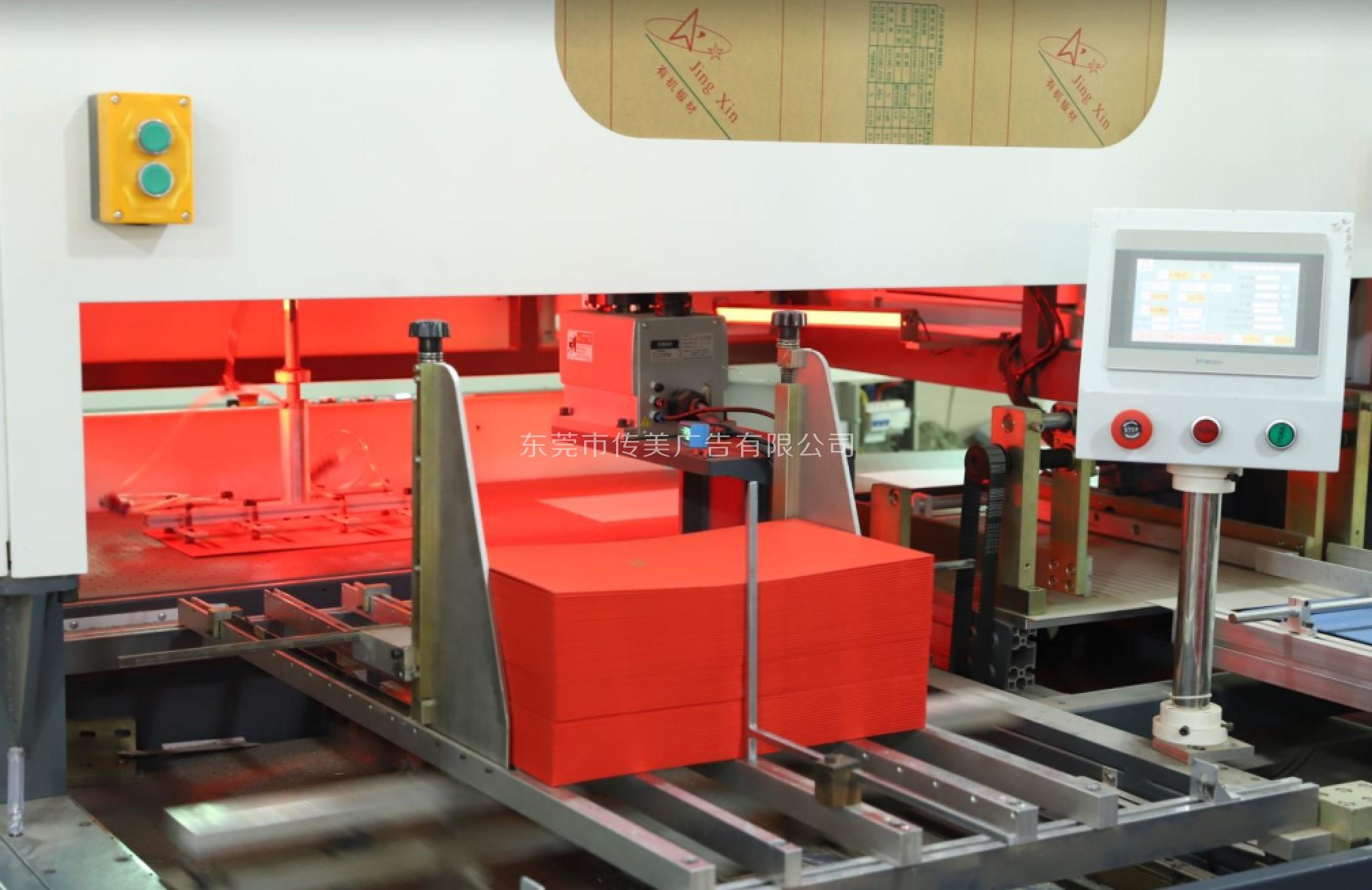 包装盒工厂