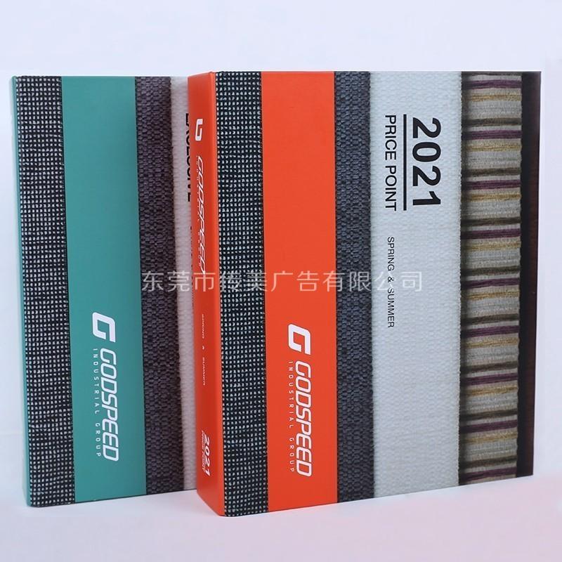 鞋材纺织彩印样品盒