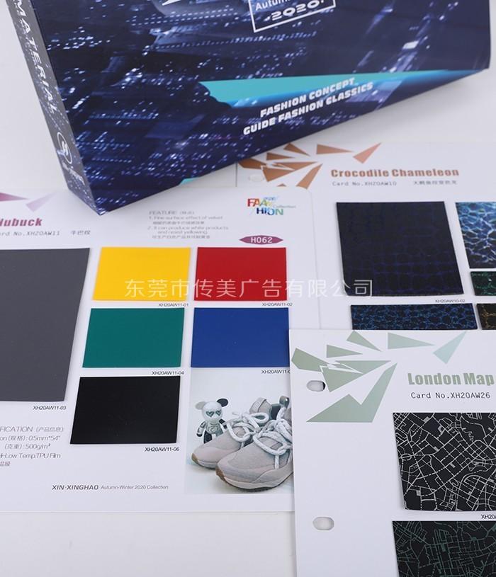 材料产品样板画册相册