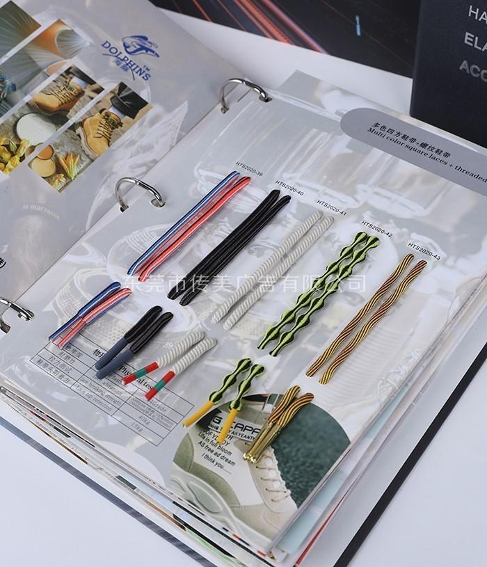 织带产品样板册相册