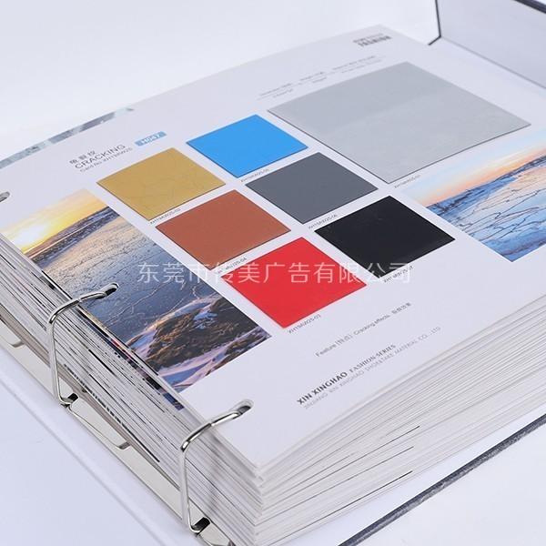 材料产品样板画册
