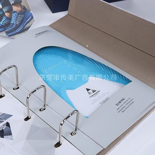 鞋材纺织产品样本册
