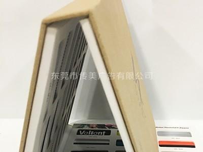 拉链配件产品样板册细节图1