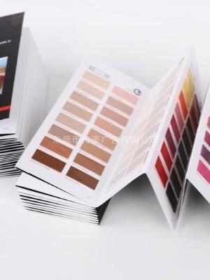 东莞设计色卡包装公司哪一家比较好