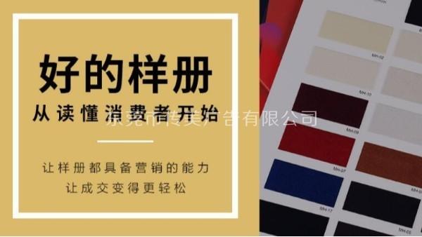 端午节的习俗-传美广告色卡样板册包装设计