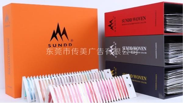 东莞色卡样板册设计公司,从细节抢占市场 打造样板行业标杆企业