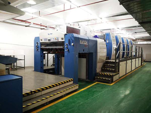 高堡印刷机