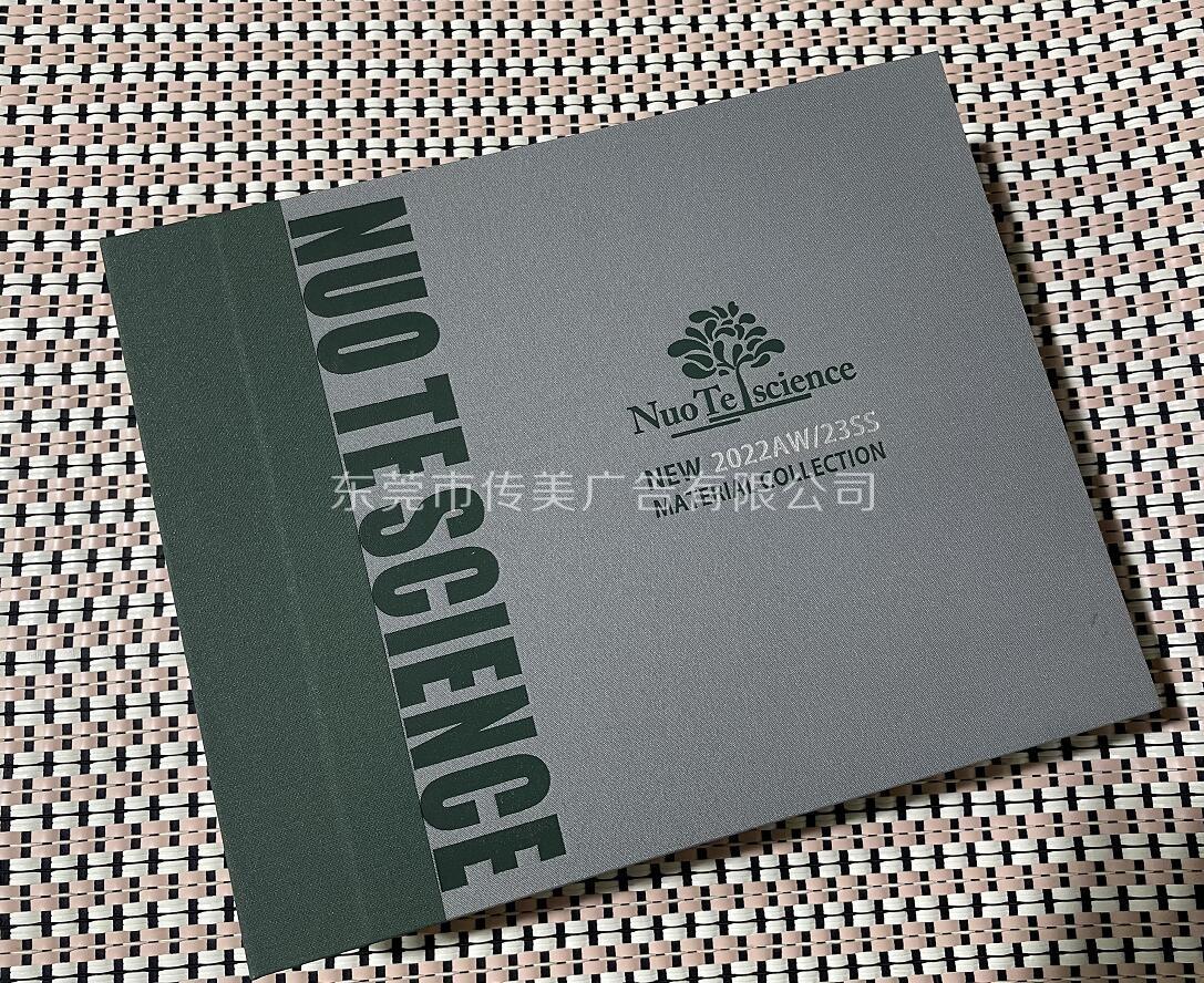 色卡宣传册jpg